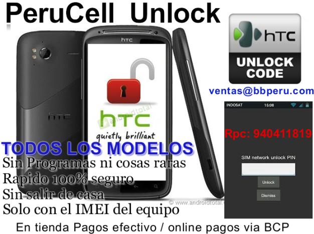 unlockHTC